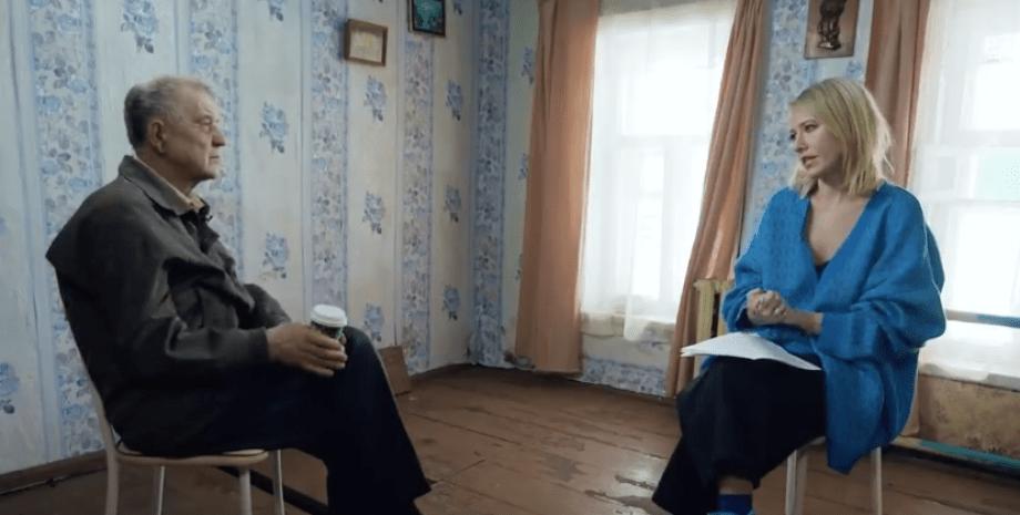 Віктор Мохов, насильник, Катерина Мартинова, маніяк, Рязанська область