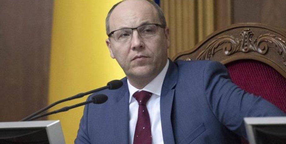 Андрей Парубий / Фото: Пресс-служба Верховной Рады