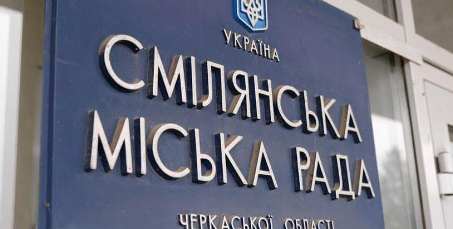 Фото: ck-oda.gov.ua