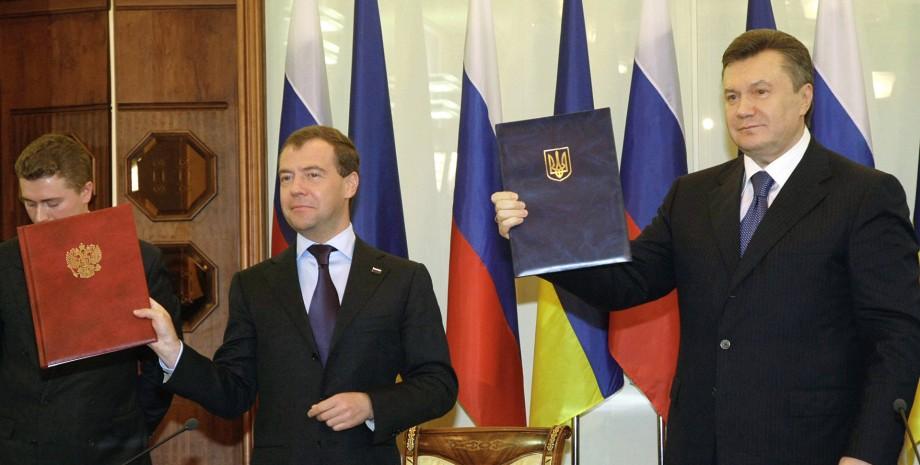 Віктор Янукович, Дмитро Медведєв, Харківські угоди