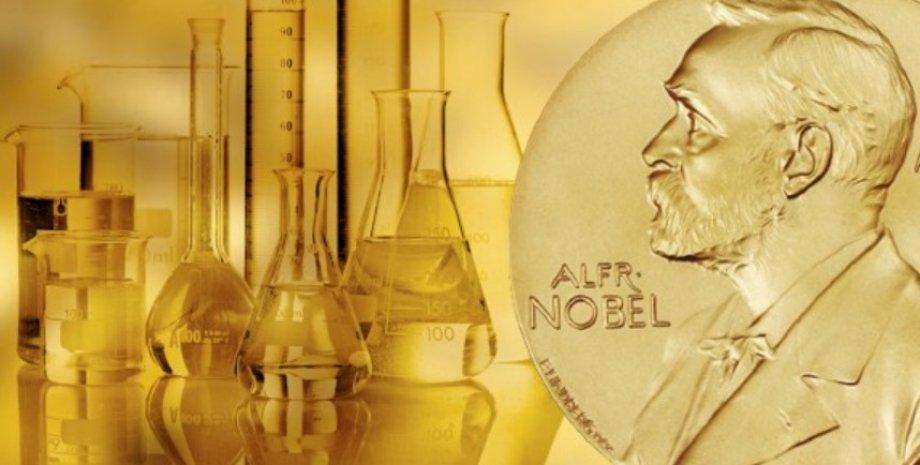 Нобелевская премия, химия