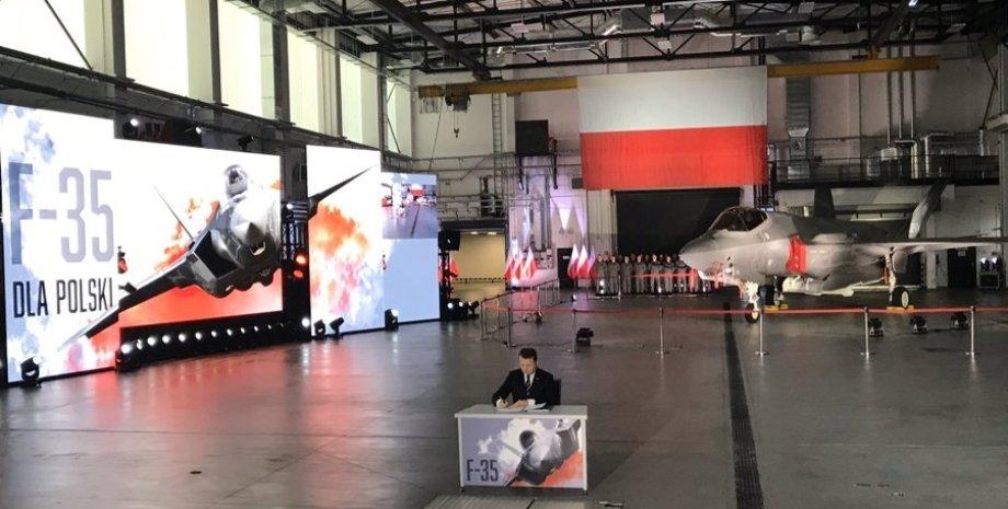 Фото: Twitter / Ministerstwo Obrony Narodowej