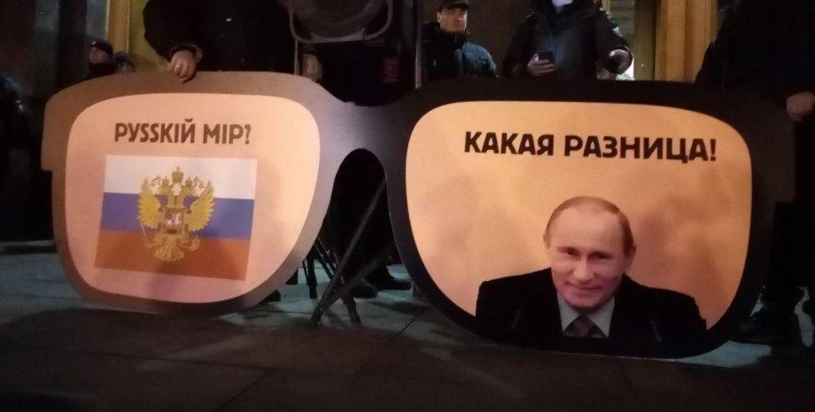 Фото: Владимир Самарский / Фокус