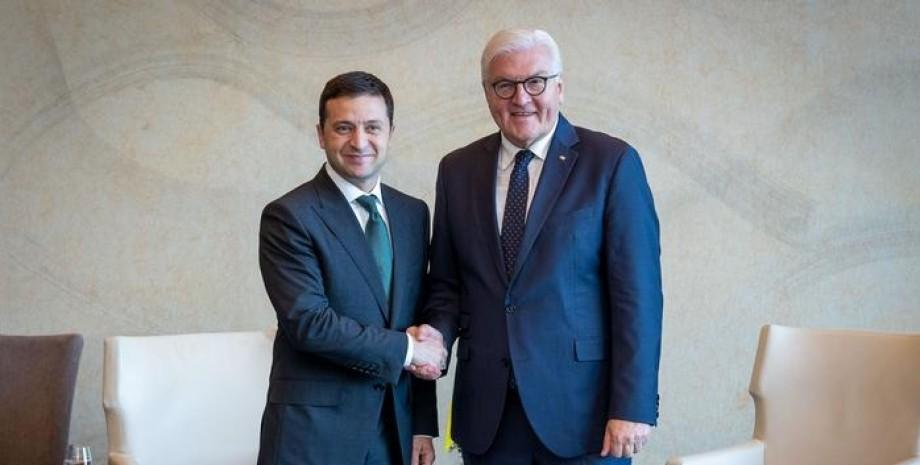 Франк-Вальтер Штайнмаєр, президент Німеччини, візит в Україну