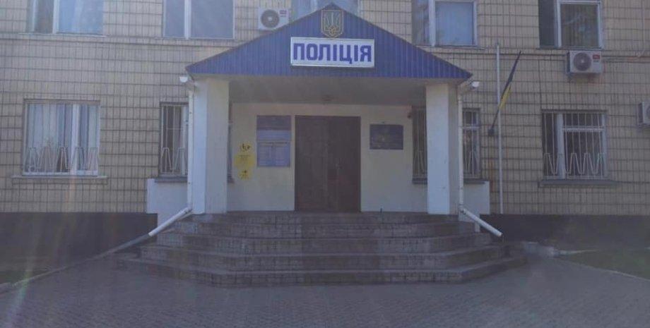 Фото: Кагарлицьке відділення поліції