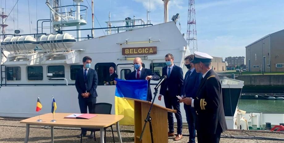 передача корабля украине