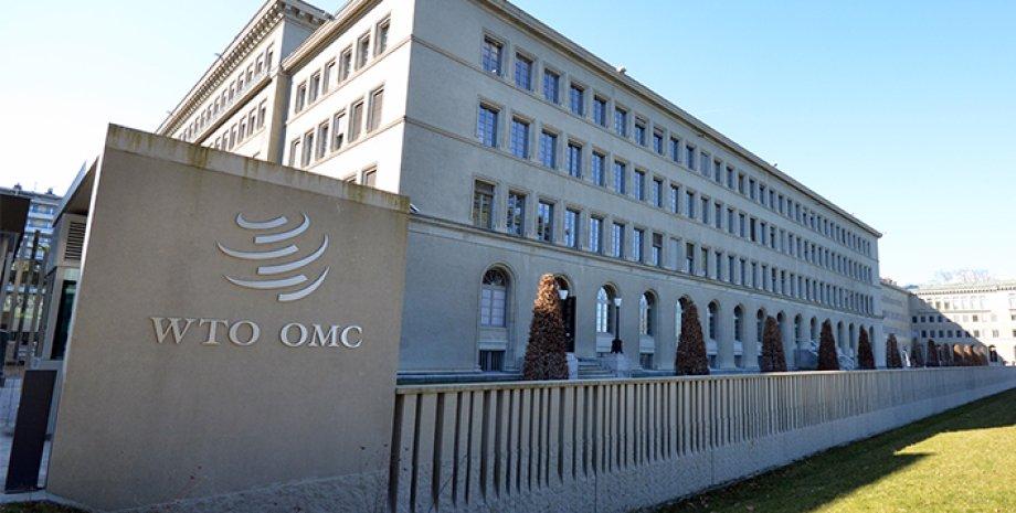 Фото: WTO