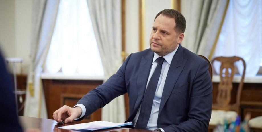 Андрій Єрмак, офіс президента