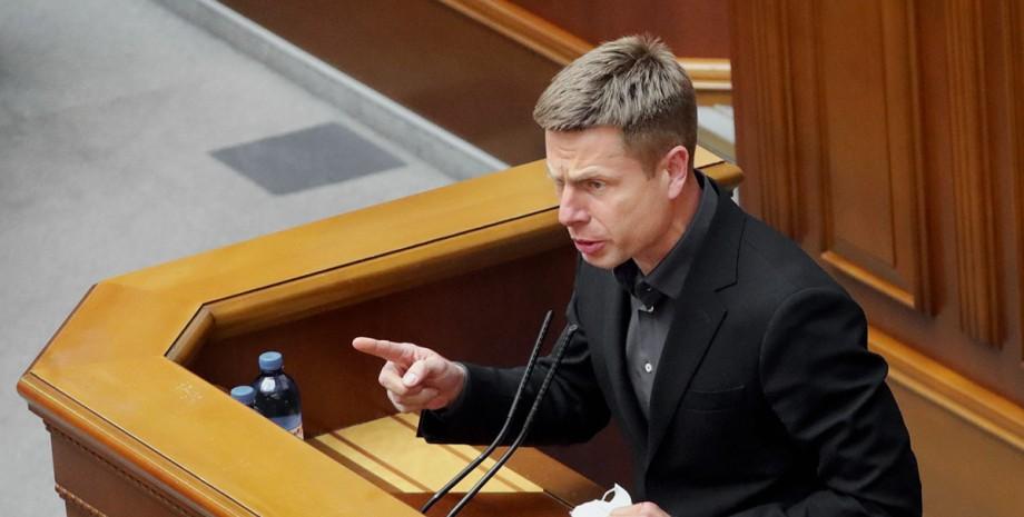 """Гончаренко привітав Путіна з днем народження піснею """"Ла-ла-ла"""""""