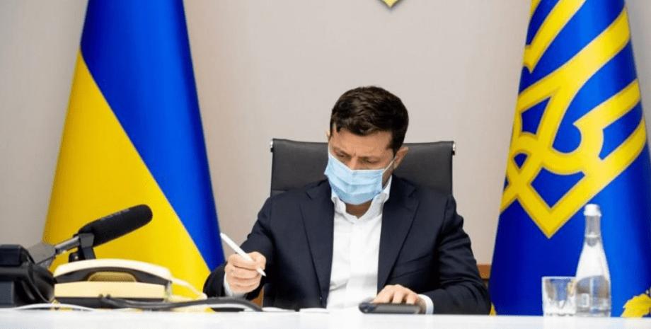 Володимир Зеленський, документи, цифровізація
