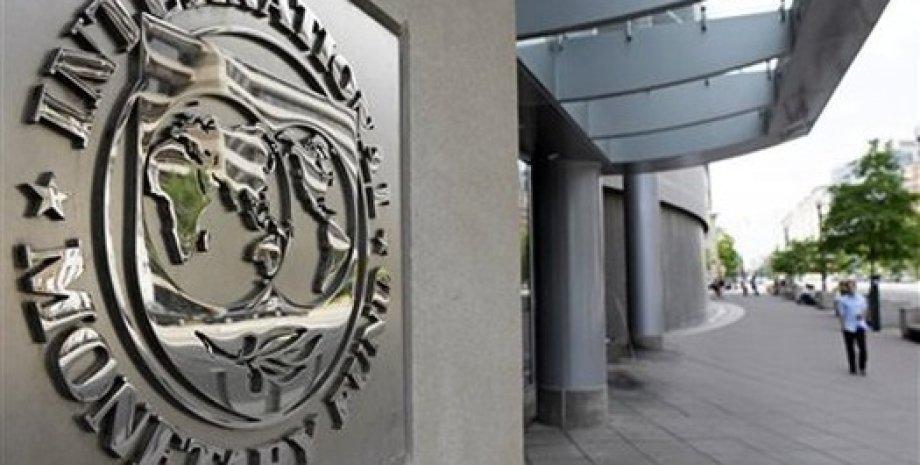 Здание МВФ / Фото: Novostiua.net
