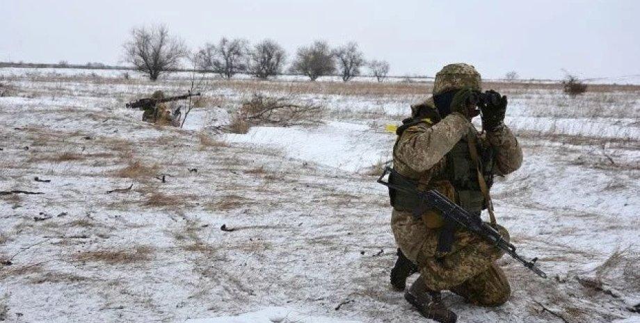 Фото: ZIK.ua