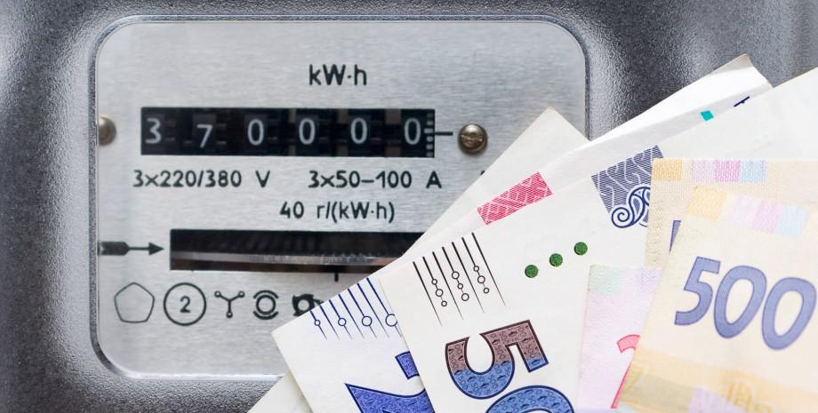 Зниження тарифів на електроенергію в Україні