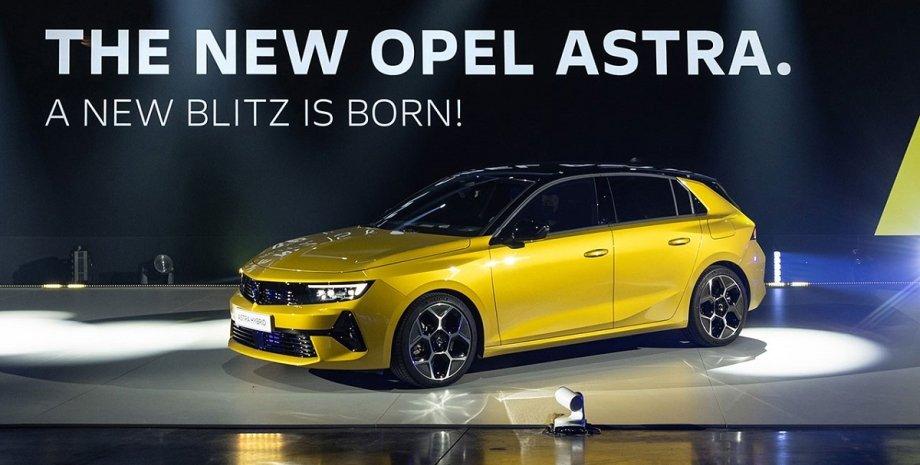 Opel Astra, новий хетчбек, ціни, мотори, гібрид, електромобіль