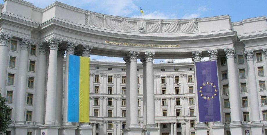 Здание МИД Украины / Фото: 112.ua