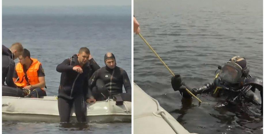 Киевское море, ЧП на Киевском море, поиски на Киевском море