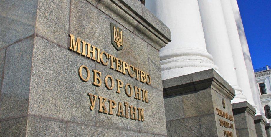Минобороны, оборонный бюджет, Андрей Таран