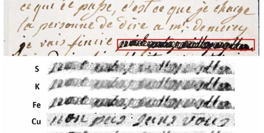 Письмо, королева Франции Мария-Антуанетта