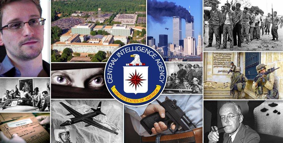 історія ЦРУ спецоперації, розвідка, шпигунство, Сноуден, Даллес