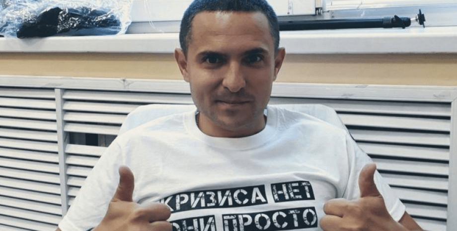 Александр Куницкий, депутат, слуга народа