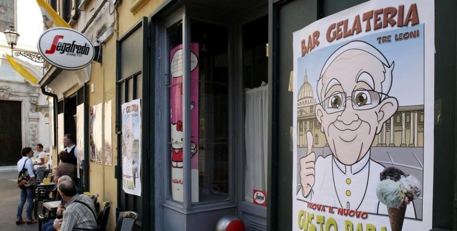 Джелато Папа Франциск