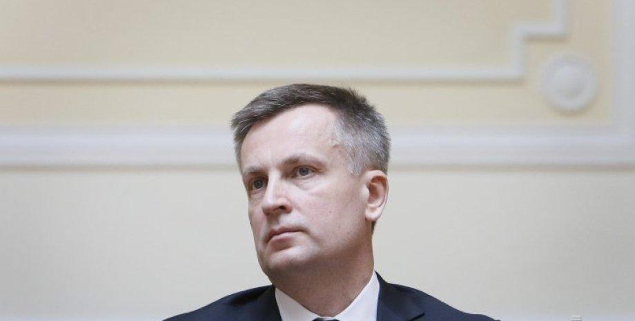 Валентин Наливайченко / Фото: УНИАН