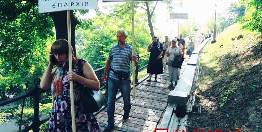 крестный ход, годовщина крещения руси, киев