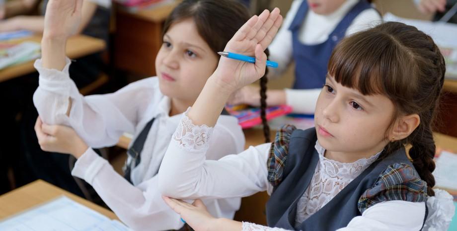 Минобразования, учеба в Украине, обучение в Украине, школьники, первоклассники