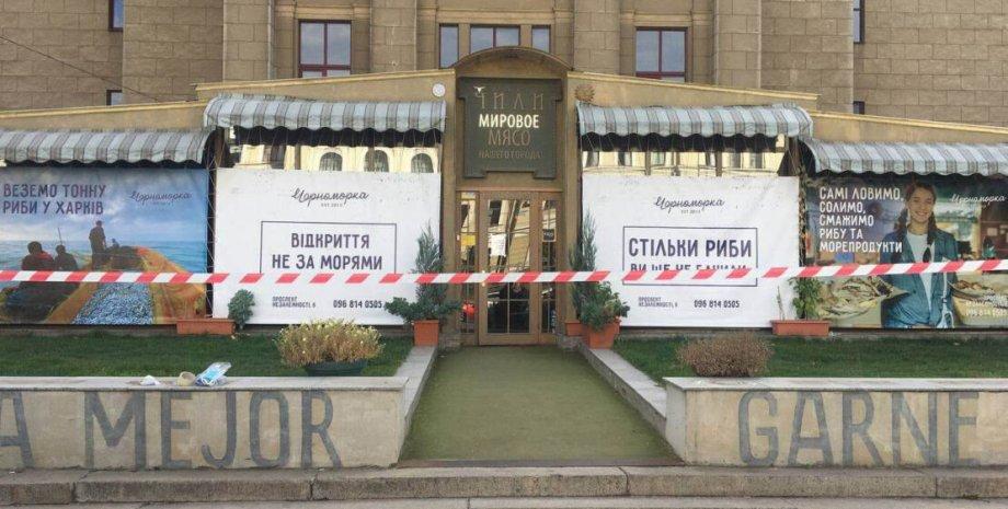 В Харькове застрелился ресторатор Олег Привалов