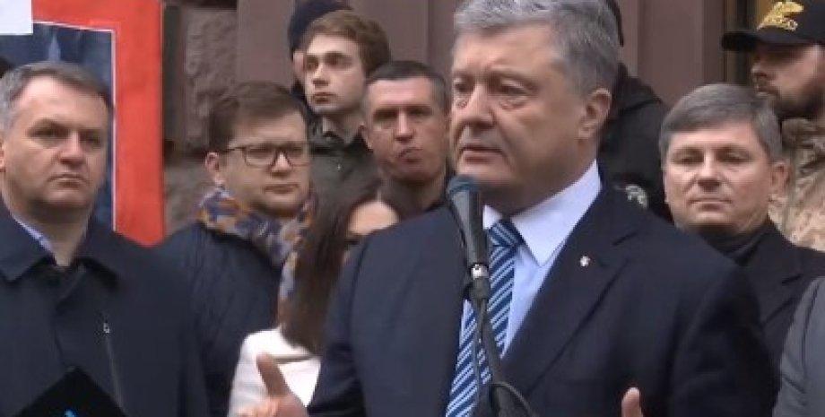 Петр Порошенко / Скриншот
