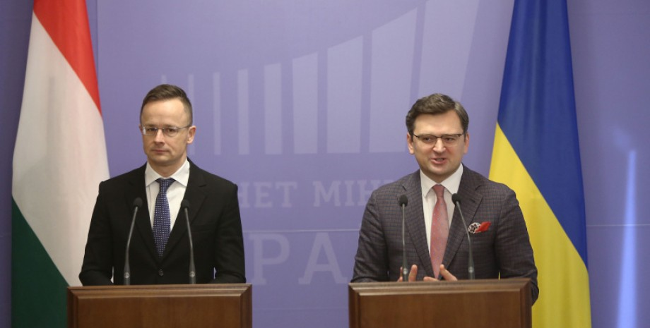 Министр иностранных дел, Венгрия, Украина, фото