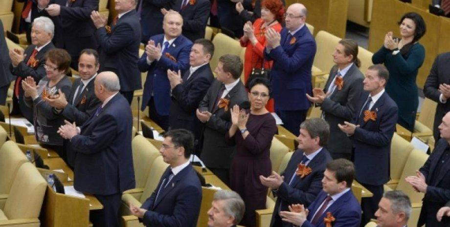 Госдума РФ / Фото: Вечерняя Москва