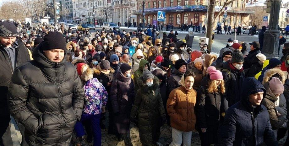 Россия, массовые акции, Алексей Навальный, митинги, Владивосток, Хабаровск