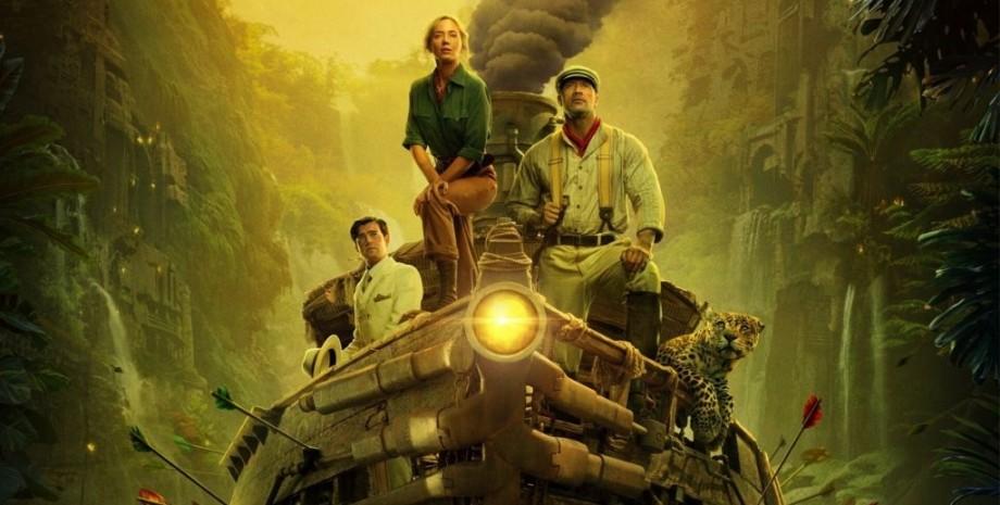 "Кадр з фільму ""Круїз по джунглях"", прем'єра блокбастера"