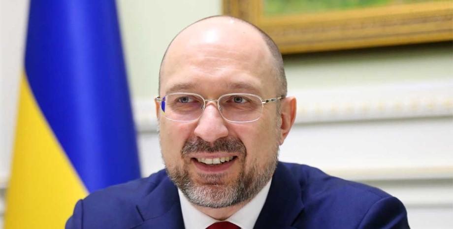 Денис Шмыгаль оконфузился на заседании Кабмина