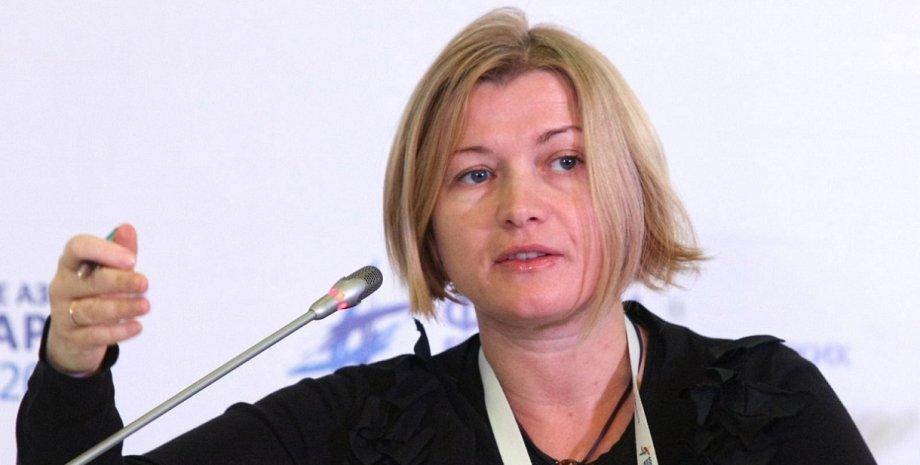Ирина Геращенко / Фото: inforesist.org