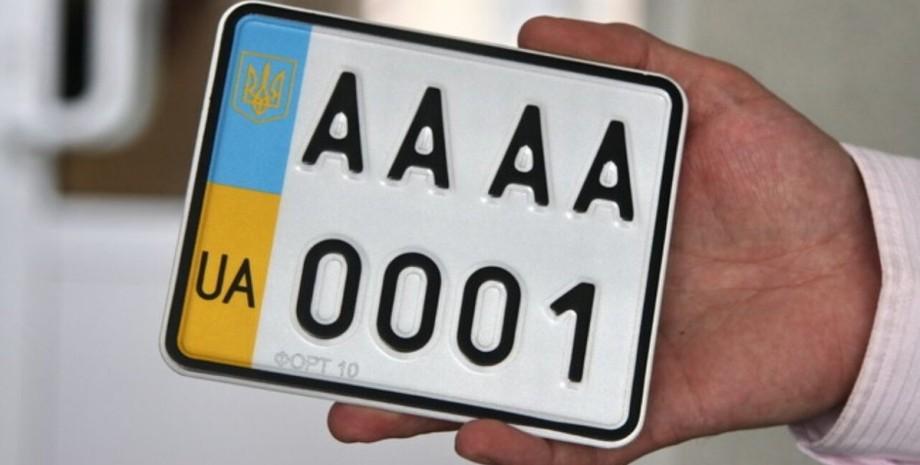 Номера авто в Украине, выбрать номер авто, платные номера авто