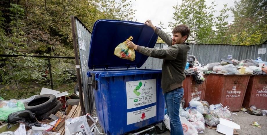 мусорные контейнеры, дом, фото