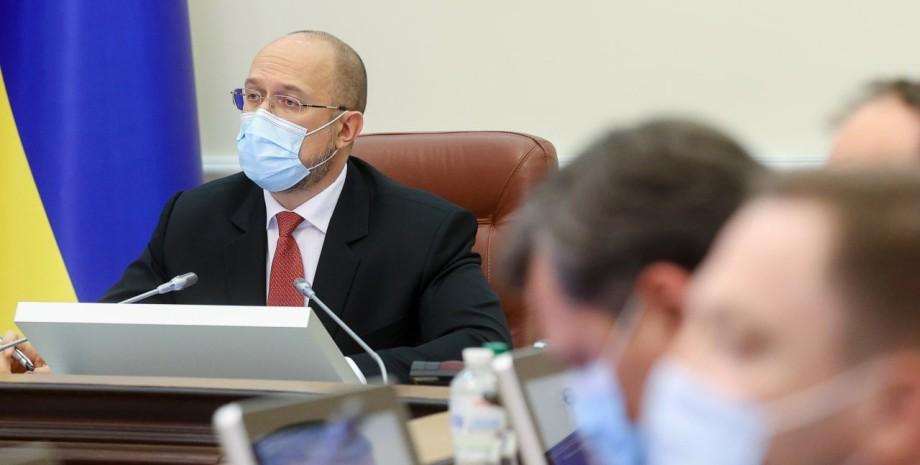 Денис Шмыгаль, фото