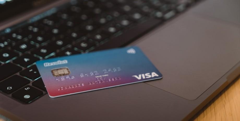 Интернет-магазин, онлайн оплата