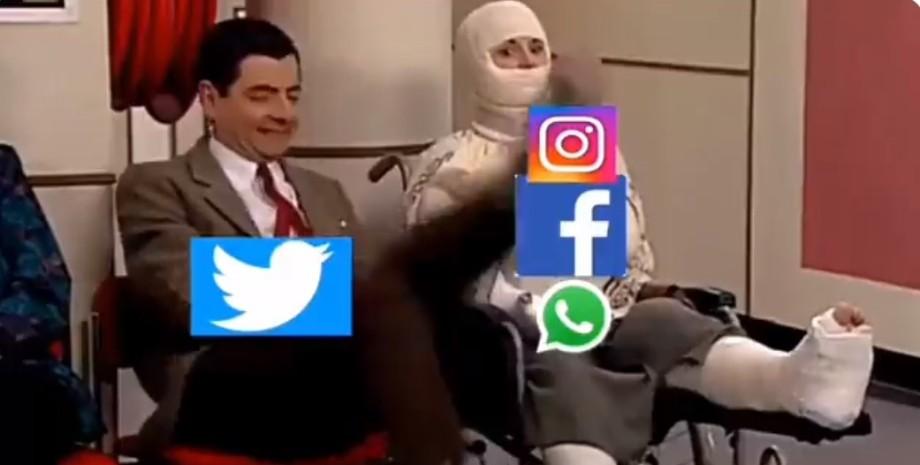 Facebook, Instagram і WhatsApp