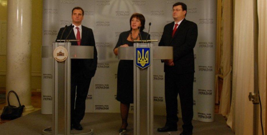 Айварас Абромавичус, Наталья Яресько и Александр Квиташвили / Фото: FaceNews