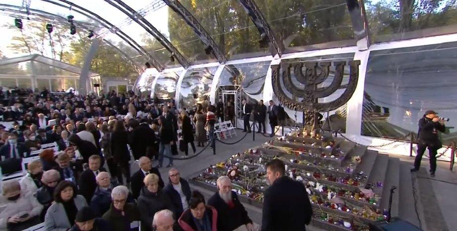 В Киеве стартовала церемония памяти жертв Бабьего Яра