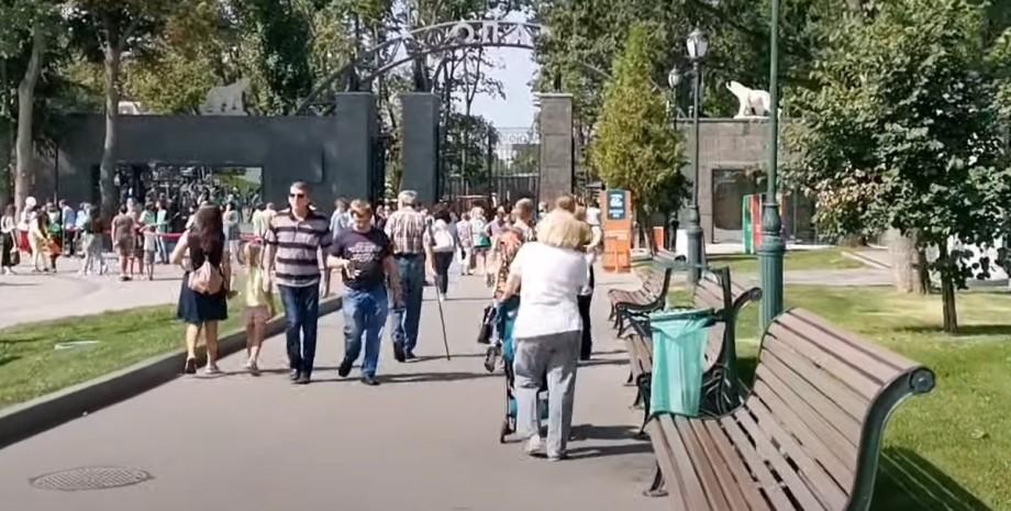 Харьков, зоопарк, открытие,