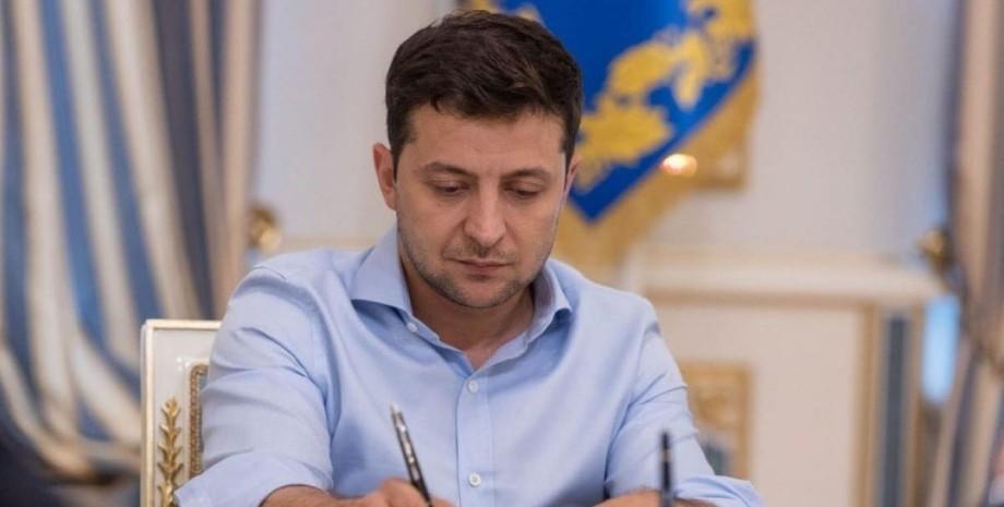 Володимир Зеленський, підписання закону, президент України