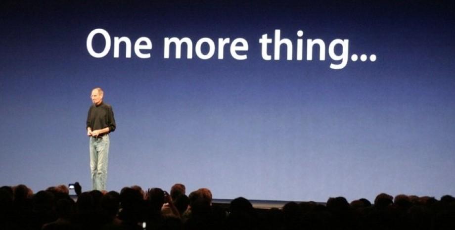 патент, спор, Apple, Swatch, еще что-то, One more thing, фото, суд, лондон