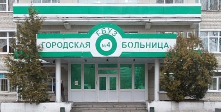 Фото: bryansk.news