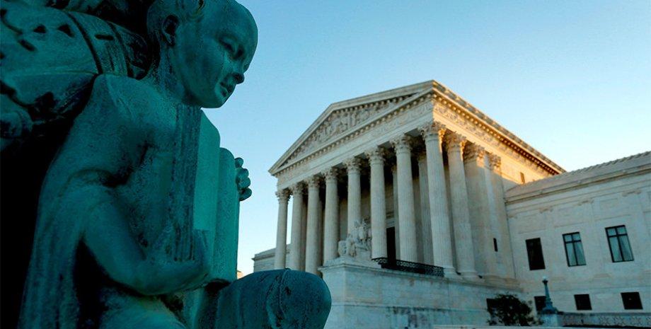 Суд Вашингтона/ Фото с сайта: The international institute of the Newly Established States