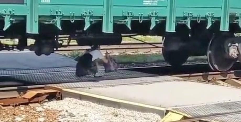Люди під поїздом