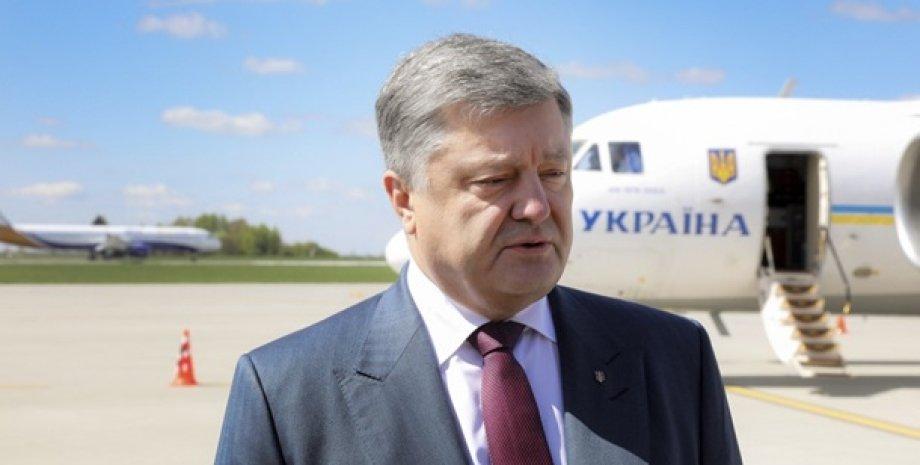 Петр Порошенко/Фото: president.gov.ua